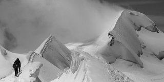 Monte Rosa 4000m Summits
